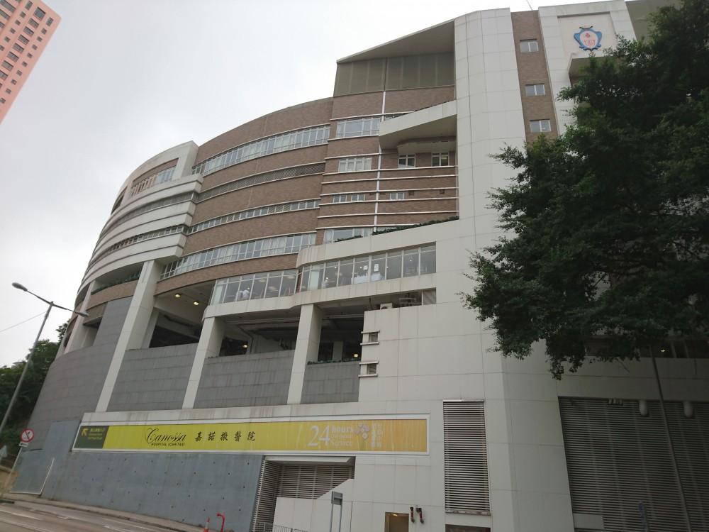 Canossa_Hospital_(Caritas)