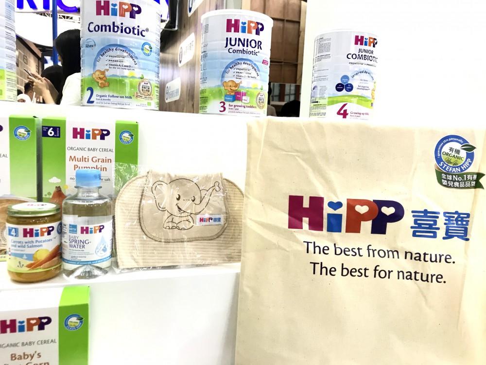 Presslogic:HiPP:登記入會就有麻質環保袋,而入面就有一支Baby Water 同口水肩一條