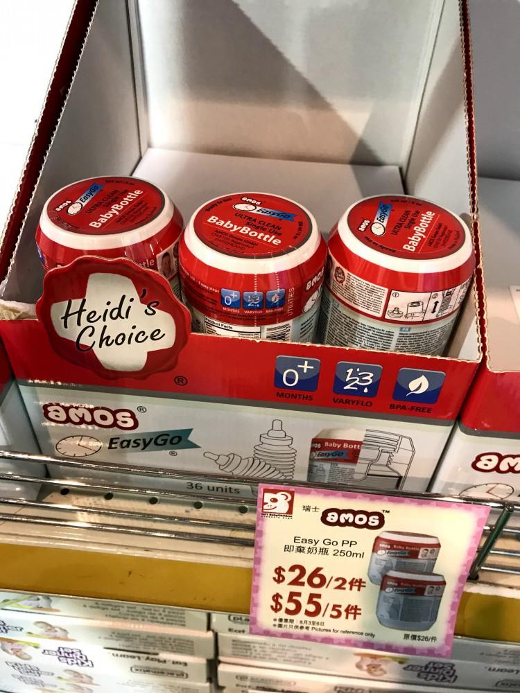 即棄奶樽,$26/2個,$55/5個