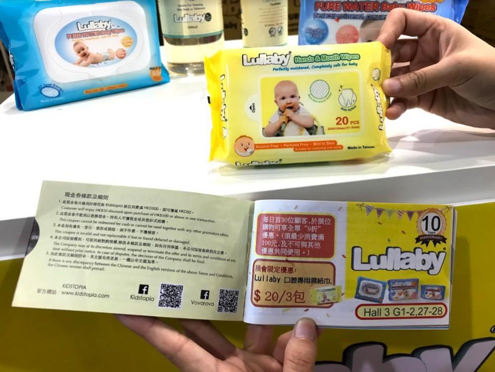 憑優惠小冊子內相關嘅優惠券就可以以$20買到3包濕紙巾